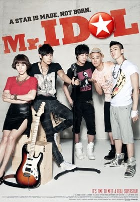 Tuesday Movie: Mr. Idol