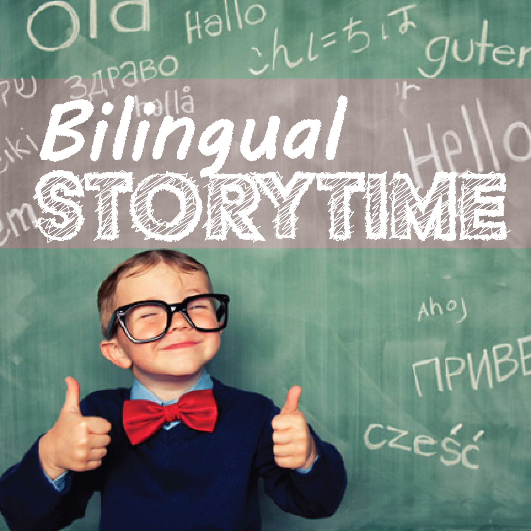 Bilingual Family Storytime