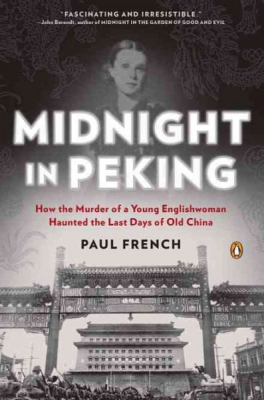 "Blue & Yellow Lines Book Club: ""Midnight in Peking"""