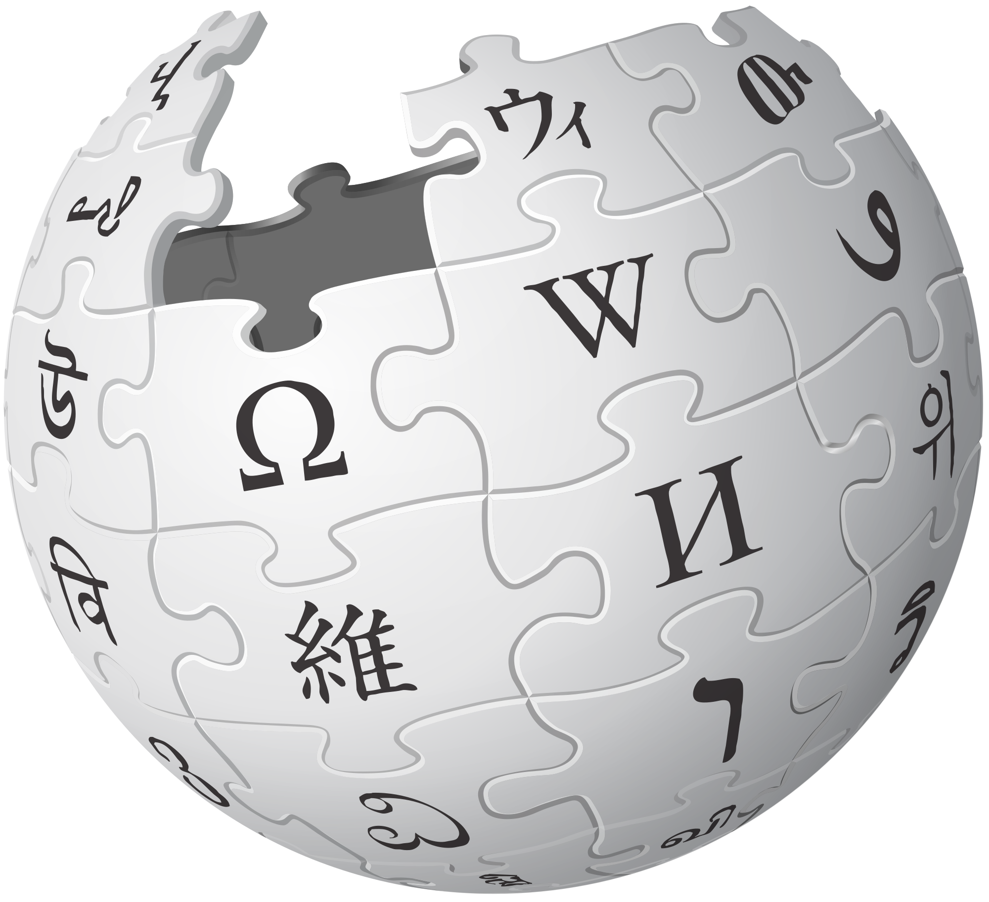 Open Access Week: Wikipedia Editing Workshop