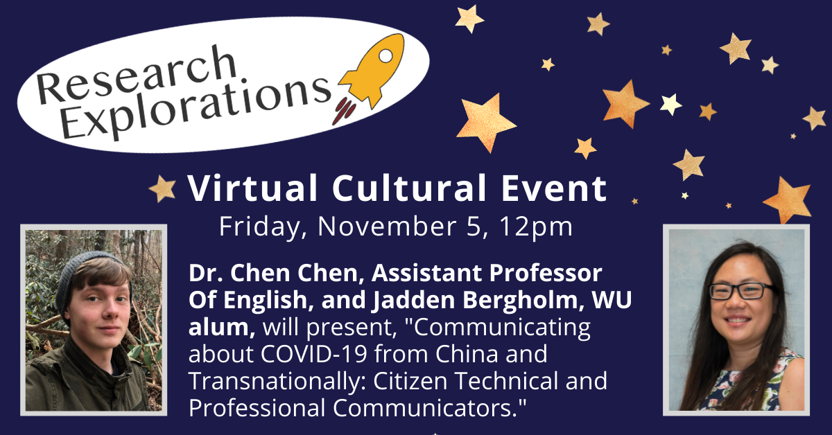 Research Explorations: Dr. Chen Chen and Jadden Bergholm (Virtual Cultural Event)