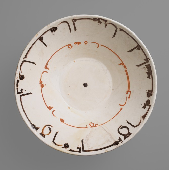 Arabic Calligraphy: An Artistic Journey from Kufic to Contemporary Design