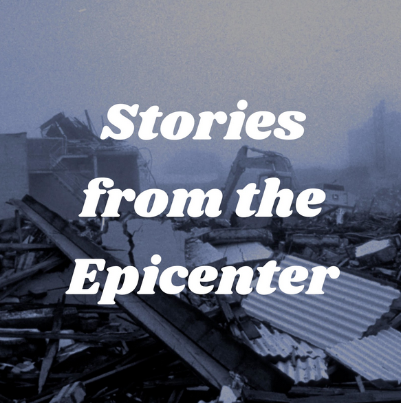 Stories from the Epicenter (Podcast Launch Event)