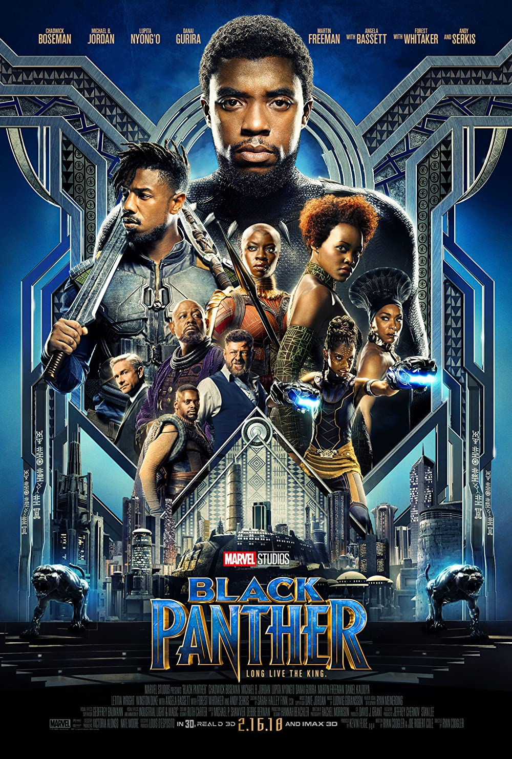 Teens After Dark: Pizza and Black Panther