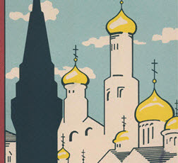 Special Collections Look Club: Travel (Online)