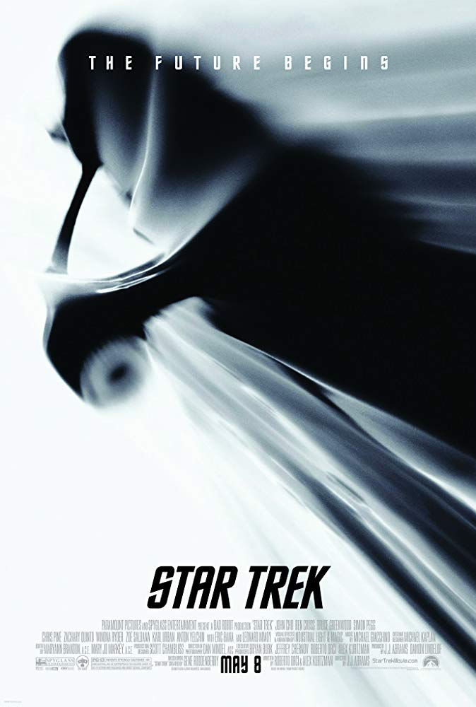 Space Movie: Star Trek