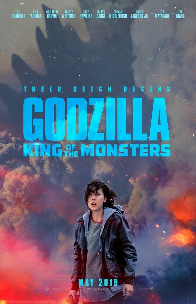 Super Saturday! - Movie Matinee - Godzilla King of the Monsters (2019)