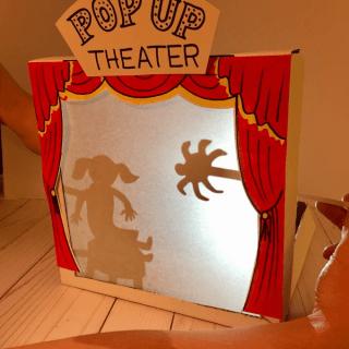Pop Up Art School: Shadowbox Theater
