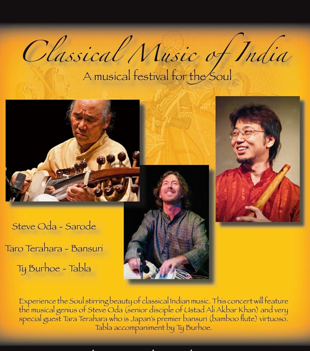 Concert Series Presents: Classical Music of India