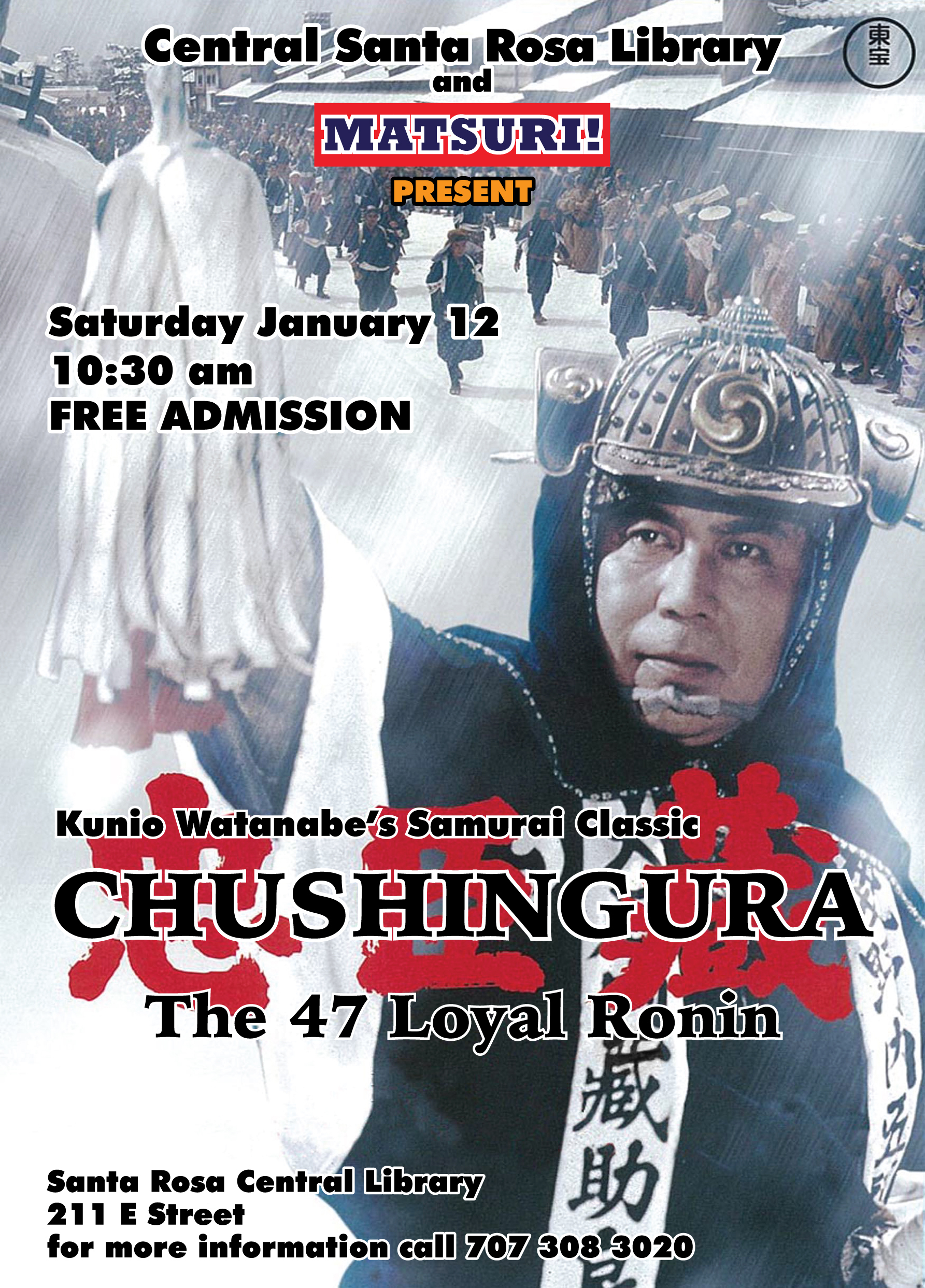 Matsuri Film Festival - Chushingura - 47 Ronin