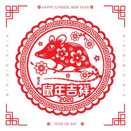 Chinese New Year Storytime - age 0-5