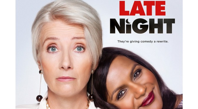 Adult Movie: Late Night