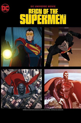"""See It First: Saturday Movie Matinee--""""Reign of the Supermen"""""""