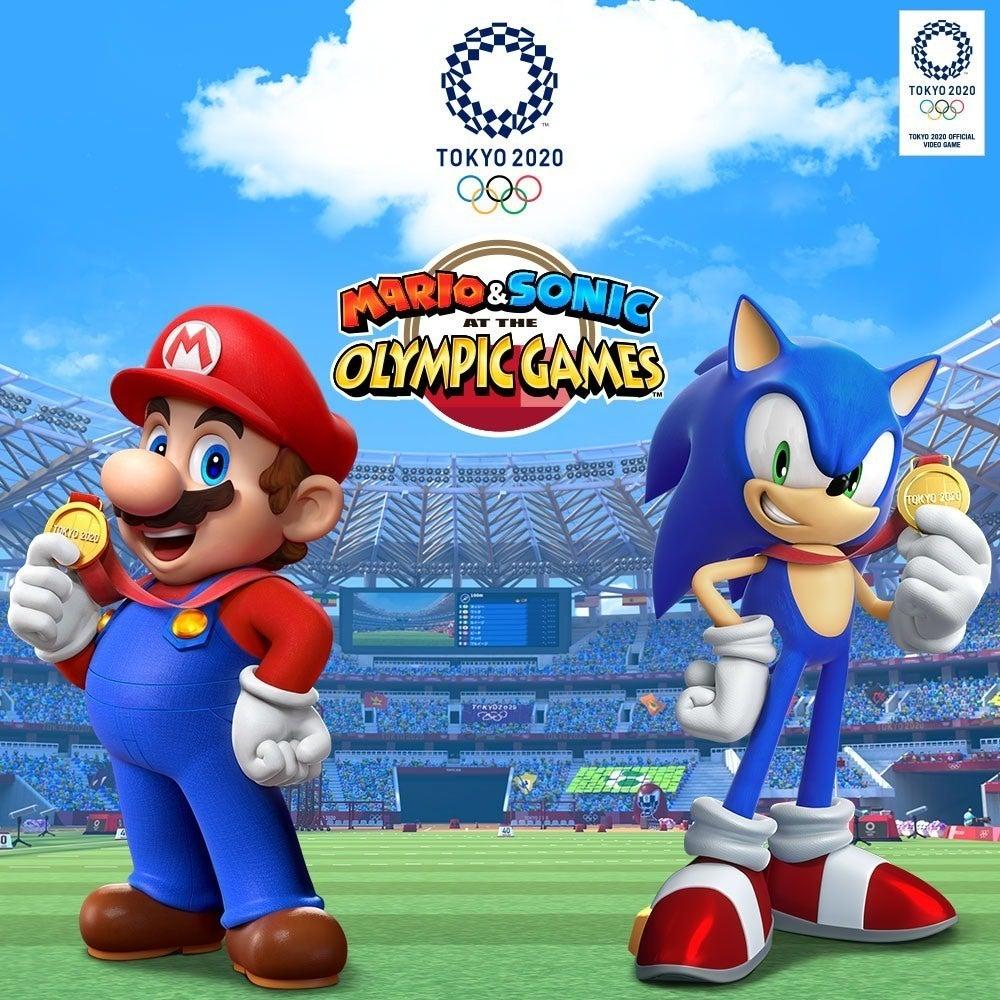 Teen Nintendo Game Party