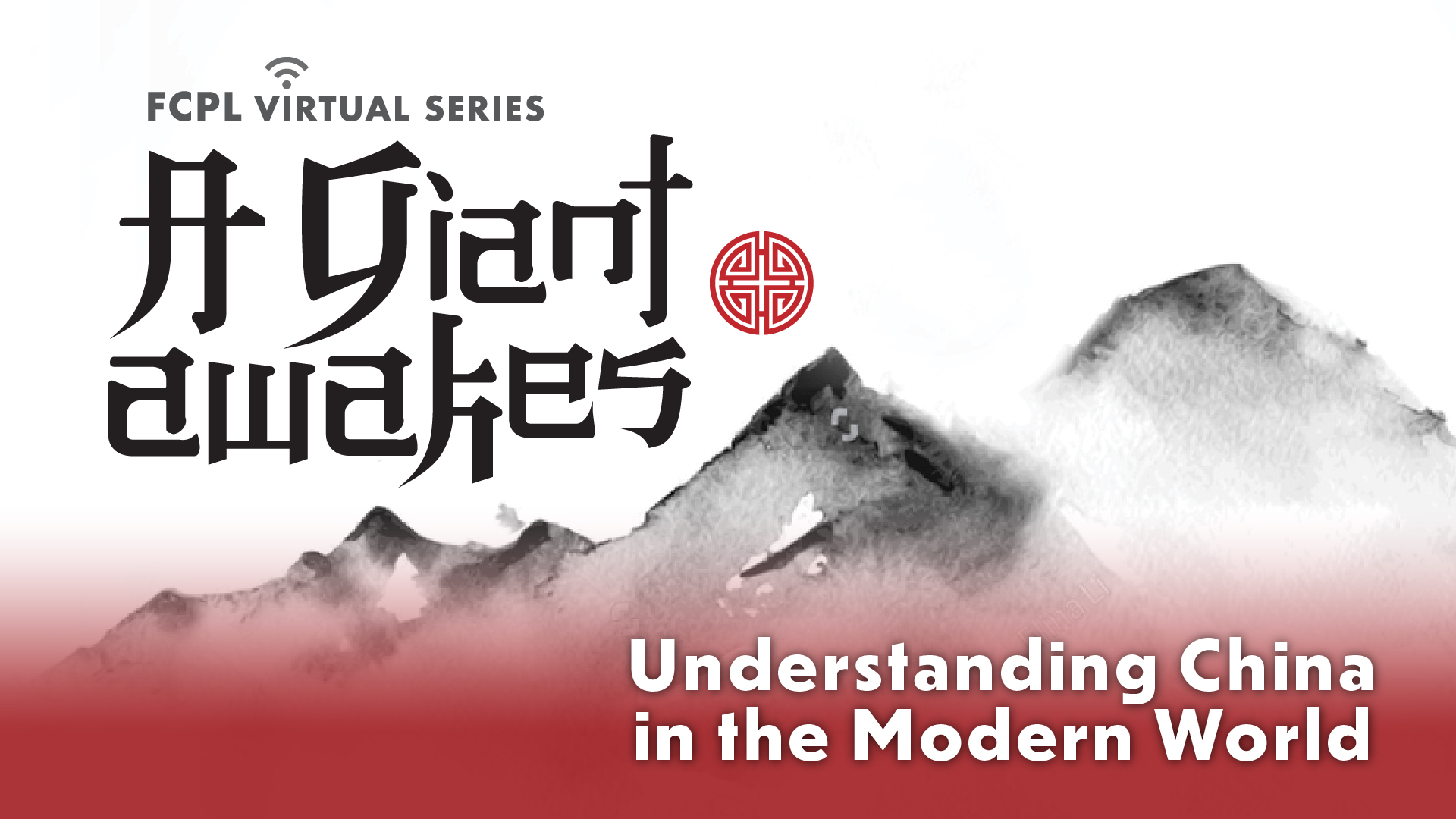 A Giant Awakes™ – Understanding China in the Modern World: Economic Ascendance