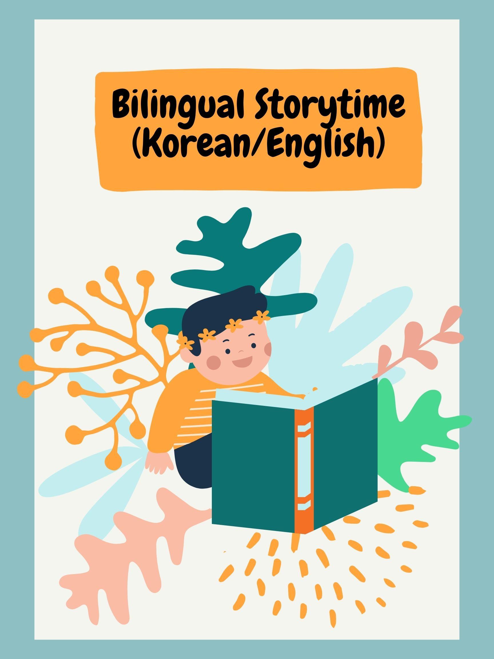 Korean/English Bilingual Storytime