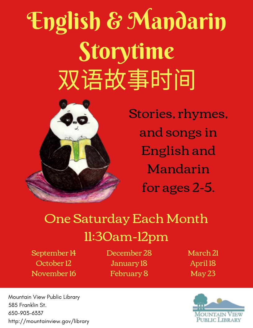 English/Mandarin Storytime