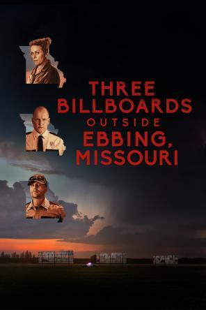 Movie Matinees @ Your Library: Three Billboards Outside Ebbing, Missouri