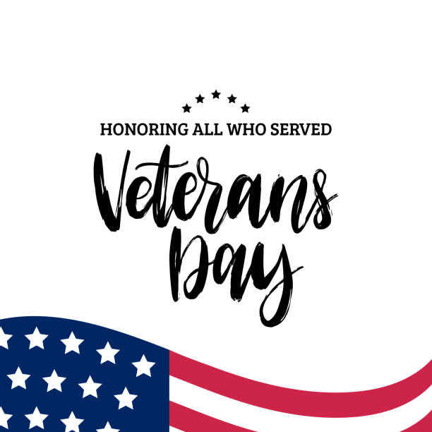 Veterans Day - Closed