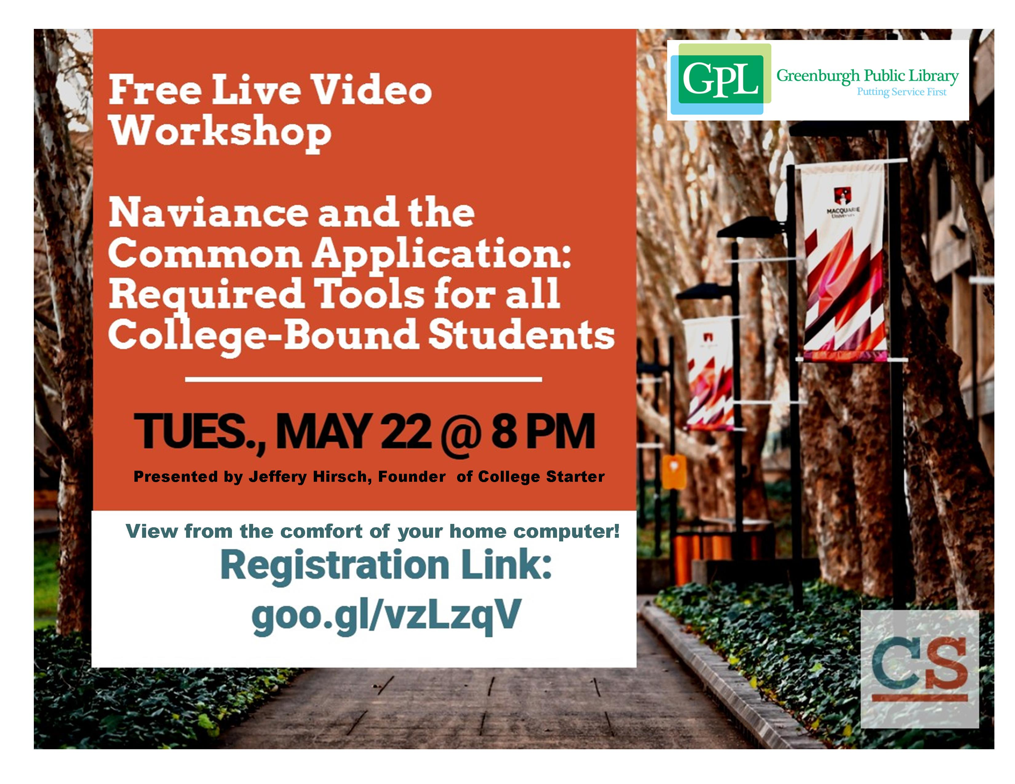 Webinar: Naviance and the Common Application: Required Tools for All College-Bound Students