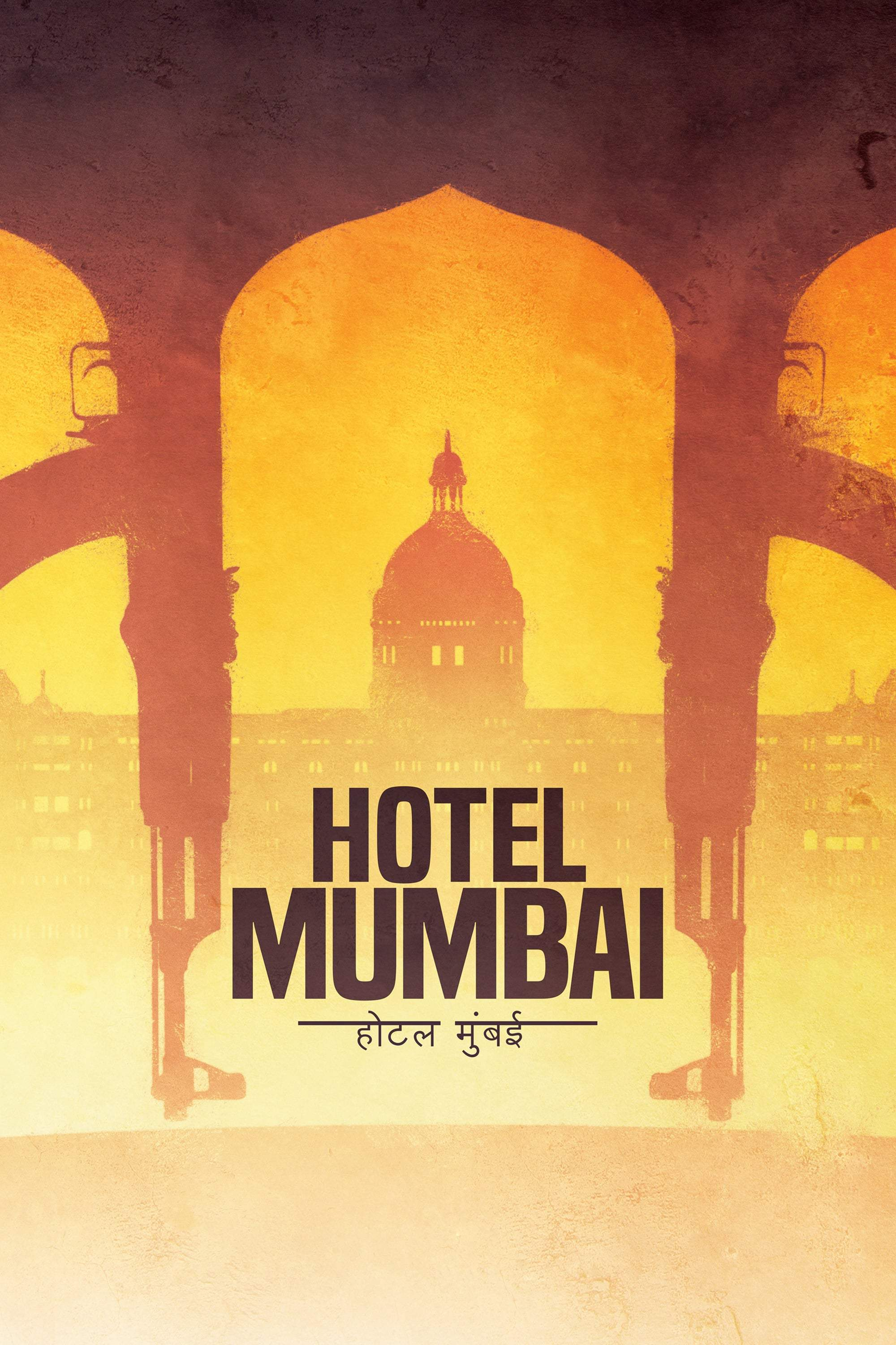 Movies@Albany Library- Hotel Mumbai            Acknowledging Asian Pacific Americans Contributions