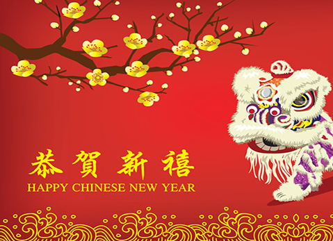 Chinese New Year Celebration 春節聯歡會