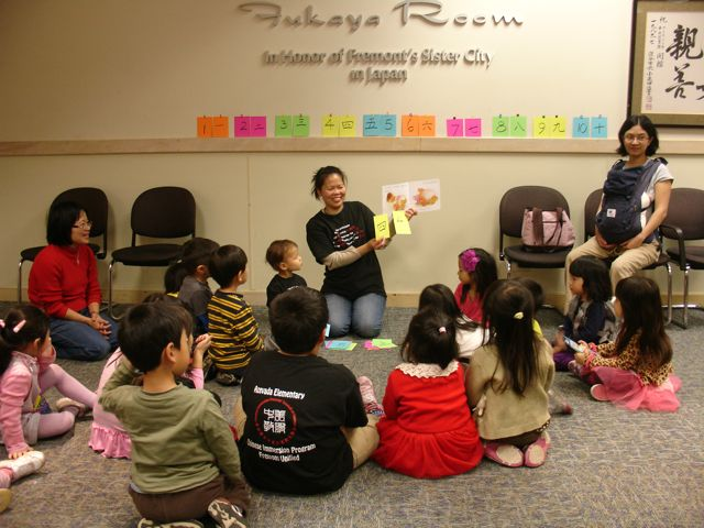 Chinese Immersion Preschool Storytime