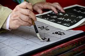 Chinese Calligraphy for Kids