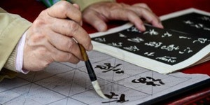 Chinese Calligraphy for Adults