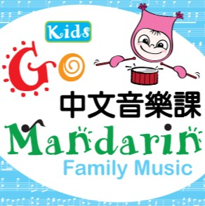 Kids Go Mandarin Family Music
