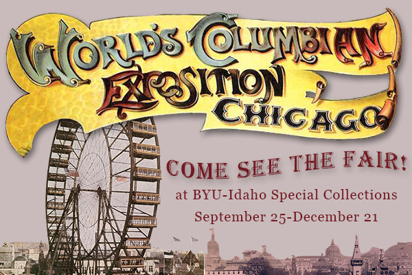 See the Fair: Exploring the 1893 World's Columbian Exposition 125 Years Later