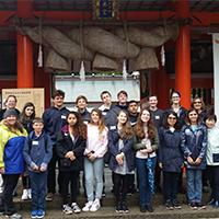 Santa Cruz Sister City Visit Presentation: Shingu, Japan @ Downtown