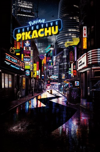 Super Sleuth Saturday: Pokemon Detective Pikachu