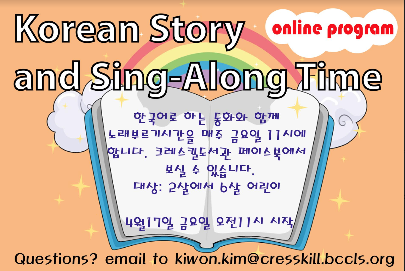 Korean Story and Sing Along Time