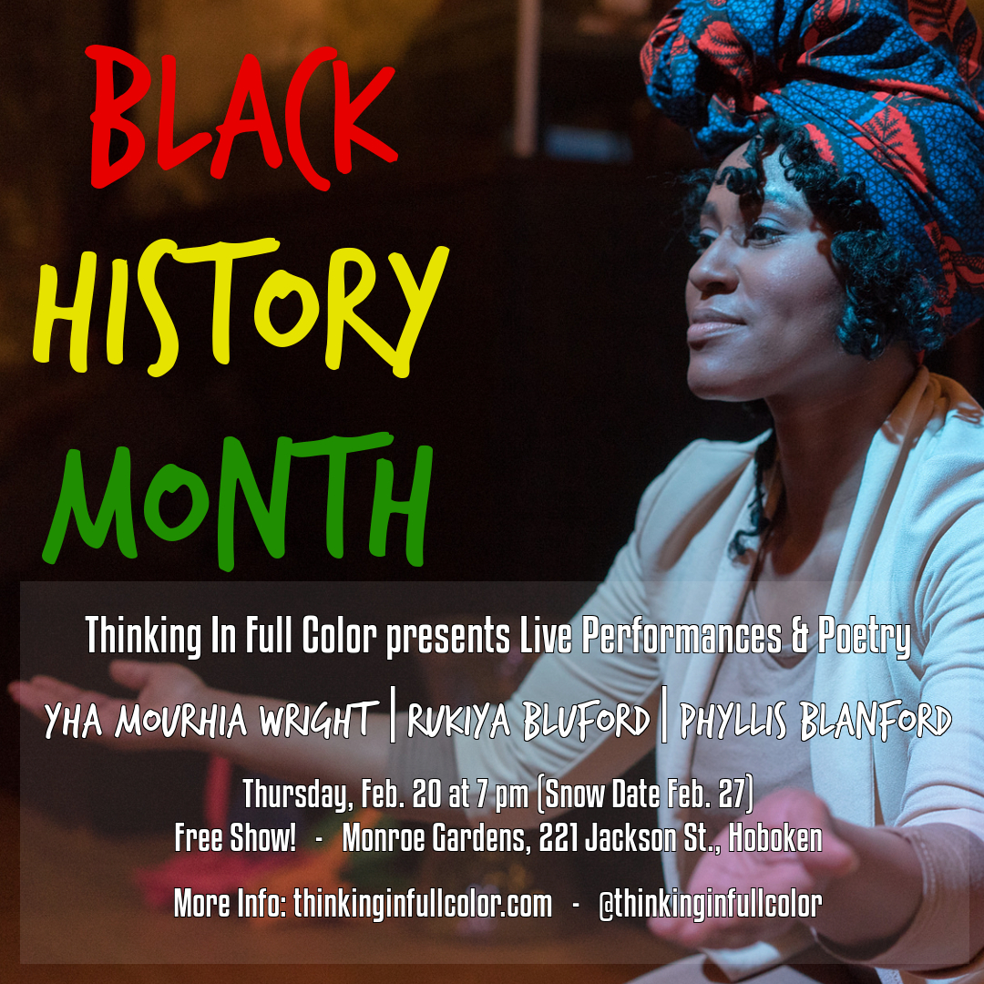 African American History Month : Empowering Women of Color Through Education & The Arts