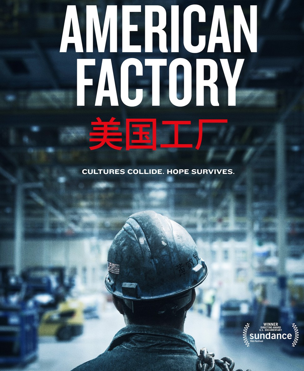 Double Feature:  Weekend at the Oscars    American Factory