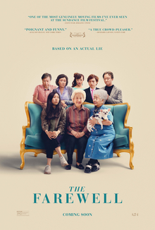Movies @ Middletown: The Farewell
