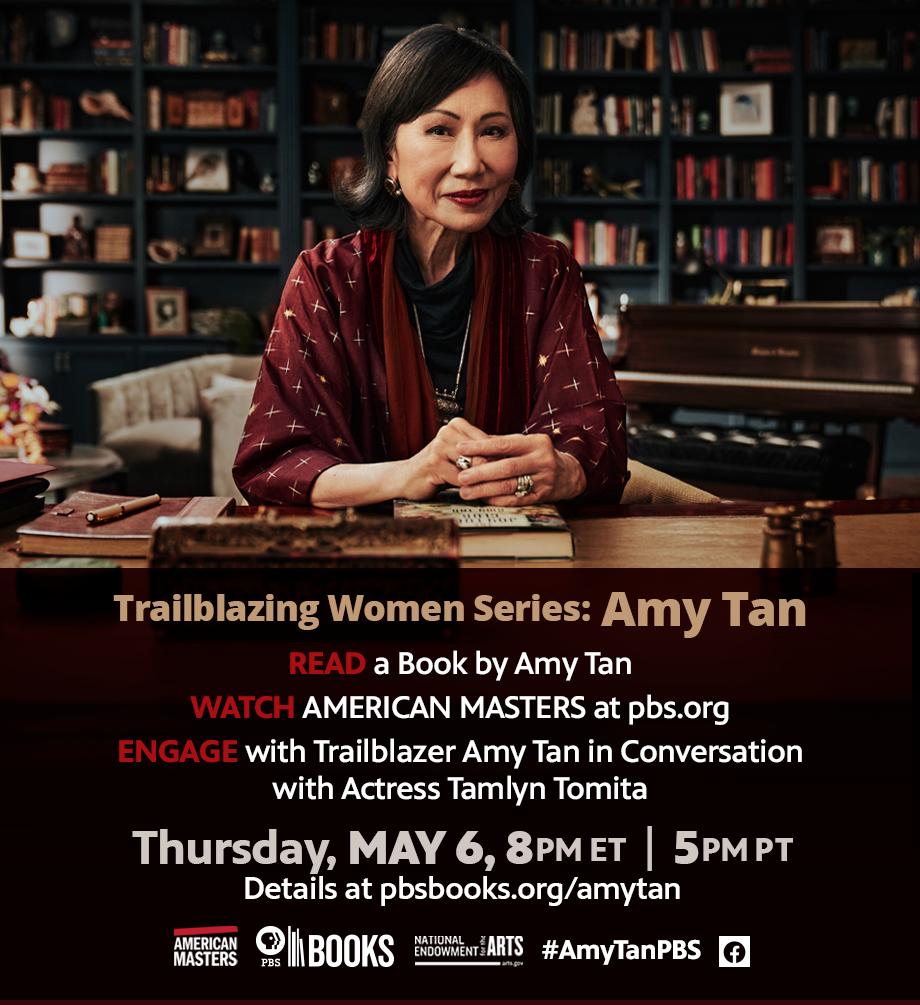 Trailblazing Women Writers Series: AMY TAN