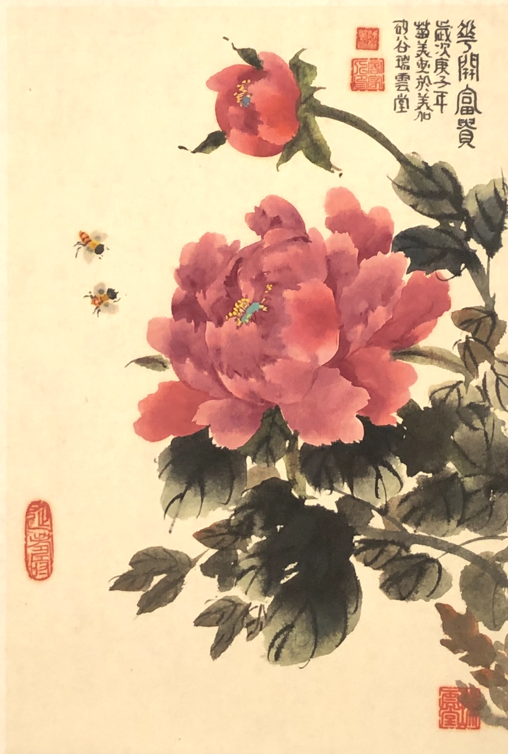Chinese Painting with Artist May Shei