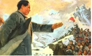 Hist 397: From Mao to Now