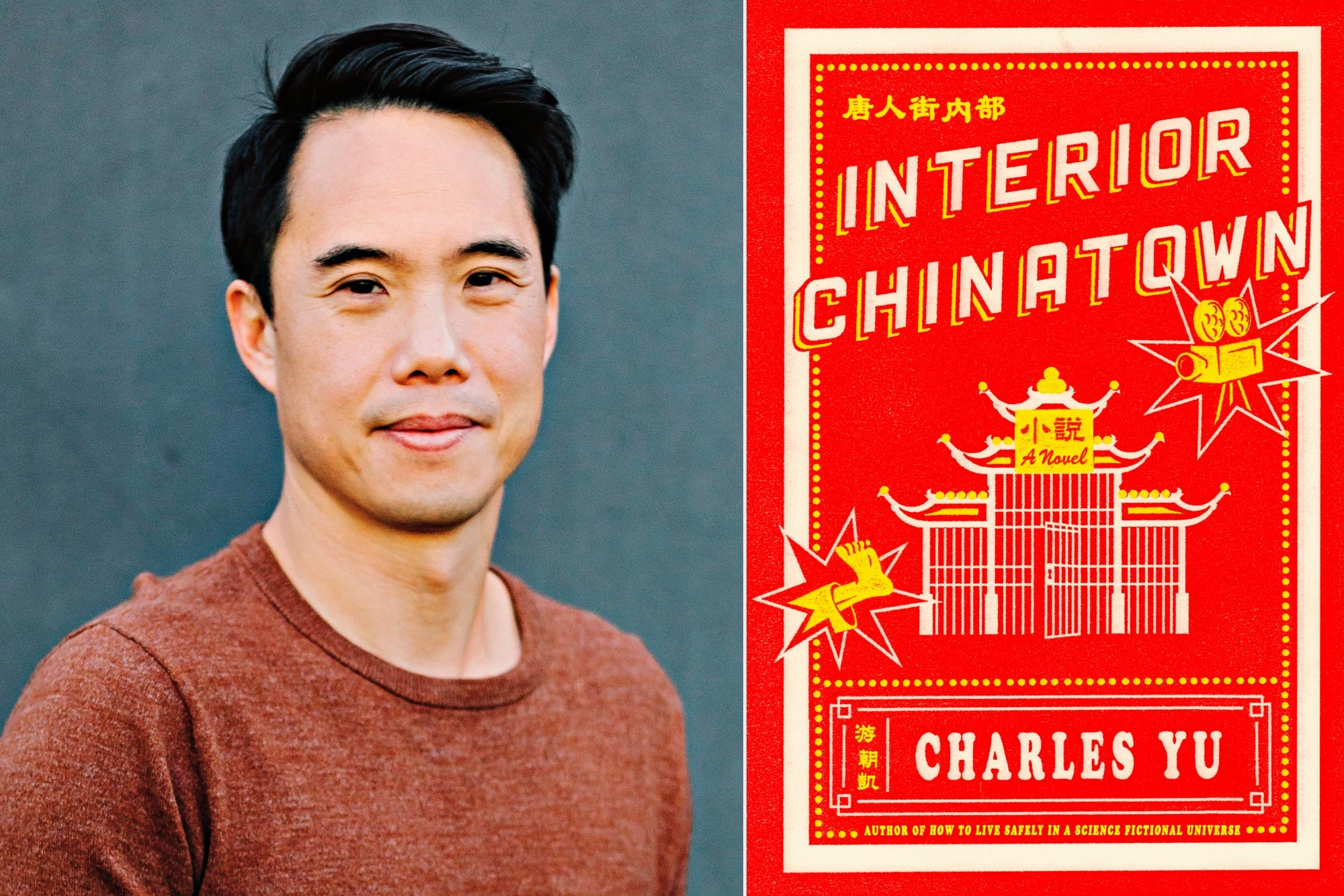 Social Justice Reading Club: Book Discussion of Interior Chinatown by Charles Yu