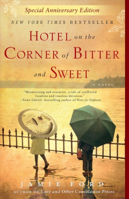 """Blue and Yellow Book Club: """"Hotel on the Corner of Bitter and Sweet"""""""