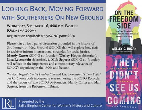 Looking Back, Moving Forward with Southerners on New Ground